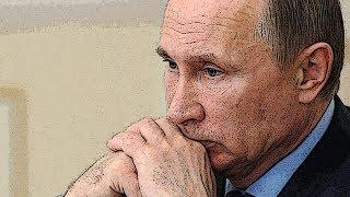 У Путина пошатнулось здоровье. Все решится уже в этом году.