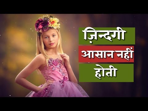Download Heart Touching Quotes Hindi Life Inspiring Lines Video