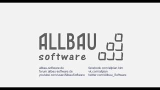 Видеоурок по пособию конструирование в Allplan 2018 Шаблон BIM КР Урок №1