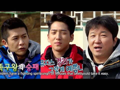 Cool Kiz on the Block | 우리동네 예체능 - Cool Kiz vs. Army Teams (2015.03.31)