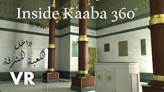 inside Kaaba 360 ° |  داخل الكعبة المشرفة
