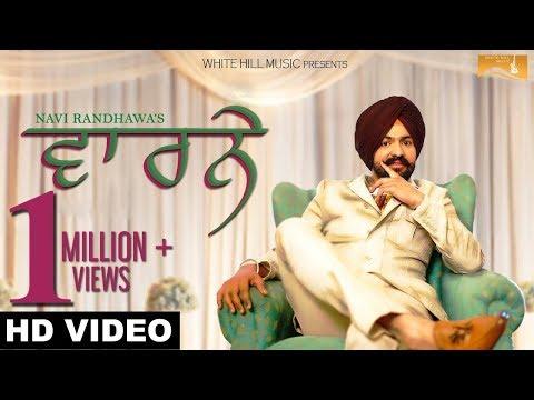 New Punjabi Song 2017 - Warne (Full Song) Navi Randhawa - Latest Punjabi Songs 2017 - WHM