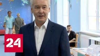 Смотреть видео Собянин, Дегтярев, Кумин и Свиридов проголосовали на выборах мэра Москвы - Россия 24 онлайн