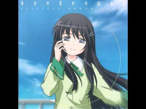 Hanbun no Tsuki ga Noboru Sora OST - 12 - Kanashimi
