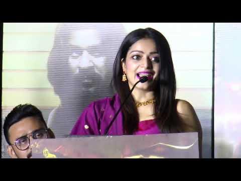 Janani Iyer Speech @ Bagheera Trailer Launch