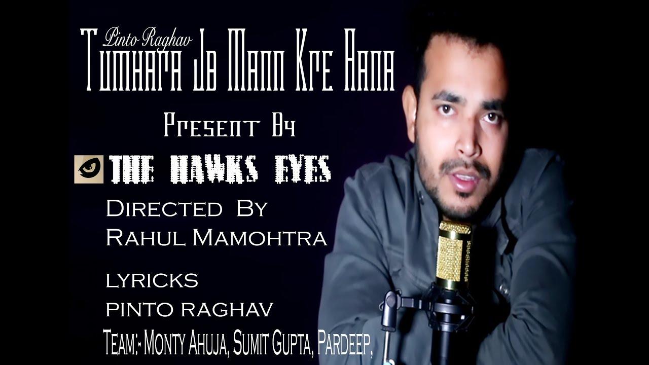Tumhara Jab Man Kre Aana Official Video The