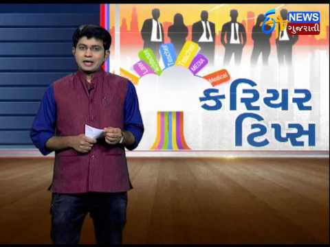 ETV NEWS GUJARATI CAREER TIPS AFTER 12TH SCIENCE RESULTS mpeg4
