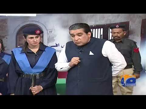Khabarnaak - 19 May 2018 - Geo News