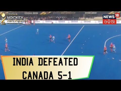 Hockey World Cup:India Defeated Canada 5-1 To Top Pool C On A Better Goal Difference Over Beljium |