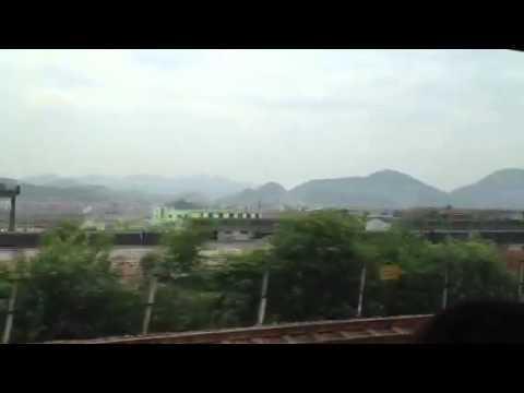 Tren bala en Beijing