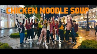 [KPOP IN PUBLIC] j-hope - Chicken Noodle Soup (feat. Becky G) dance cover by Divine