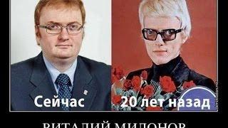 Кашин рассказал про Дочь Путина ТИХОНОВУ
