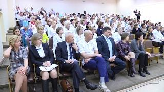 Конференция второй областной больницы