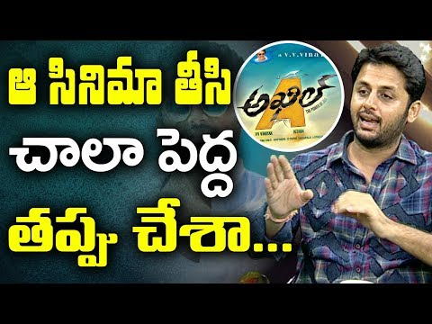 Major Mistake In My Life Is Akhil Movie Says Nithiin || Week