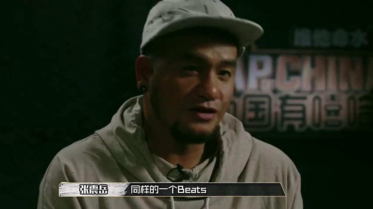 中國有嘻哈 20170715 1V1生死戰 吳亦凡潘瑋柏忍痛裁員