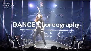 [광주댄스학원] 본즈댄스보컬아카데미 보이런던 도쿄걸즈컬…