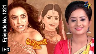 Attarintiki Daredi | 3rd October 2018 | Full Episode No 1221 | ETV Telugu