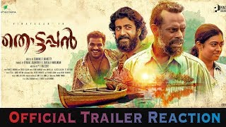 Thottappan Official Trailer Reaction Vinayakan Shanavas K Bavakutty