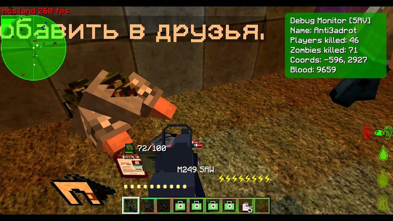 HunterCraft[HCS] (Часть 29)-Джага Кепка - YouTube