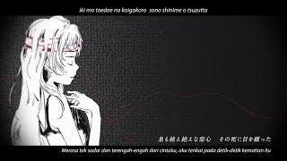 【Mafumafu】The Disease Called Love (Byoumei wa Ai datta) 【Romaji & Indonesia Sub】