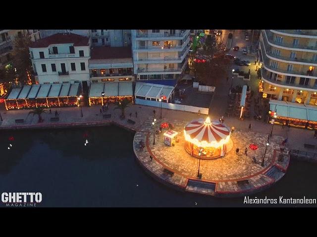 Χριστούγεννα στη Χαλκίδα - Ghetto Magazine (Drone Video)