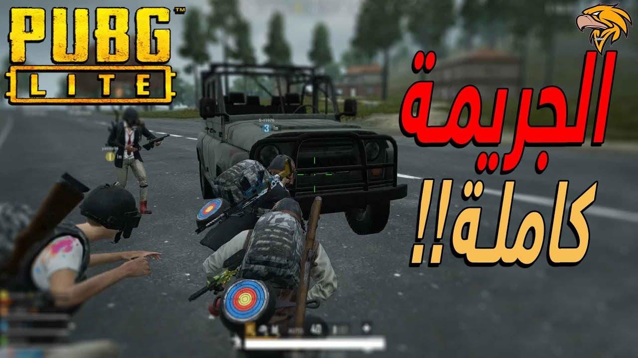Photo of احسن سواق في ببجي لايت وصباح الوينات يابوعمو!! | PUBG Lite PC – ببجي موبايل