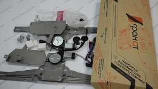Электрические стеклоподъемники ГРАНАТ для ГАЗ-3110 Волга в передние двери(Купить электрические стеклоподъемники
