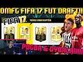 FIFA 17: ERSTES FUT DRAFT (DEUTSCH) - FIFA 17: ULTIMATE TEAM - OMFG POGBA & DYBALA!