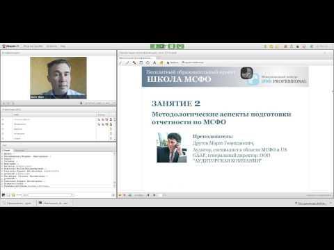 Трансформация отчетности для страховых компаний России
