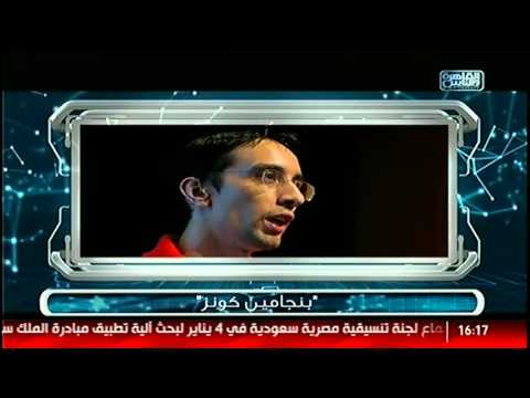 BugBounty Elite Hacker Interview Benjamin Kunz Mejri - TechTalk Cairo TV Mohamed Naguib El-Guindy