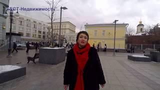 видео купить лофт бауманская