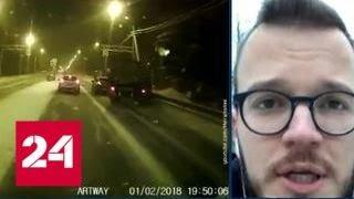 Смотреть видео Петербург встал в девятибалльных пробках из-за снегопада - Россия 24 онлайн