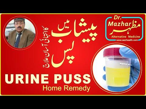 Peshab mei pus aana by Easy Health Aasan sehat