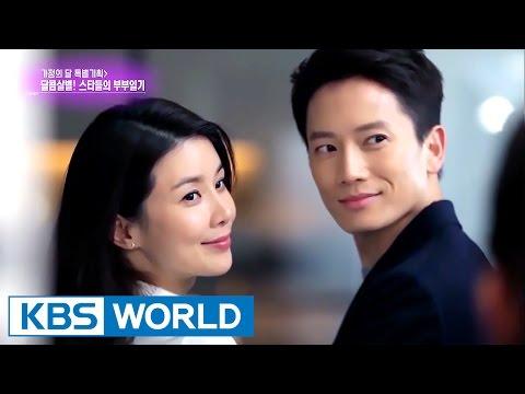 song joong ki song hye kyo dating dispatch