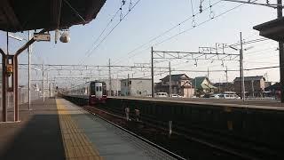 名鉄2300/1700系2334F特急岐阜行き 矢作橋駅通過!