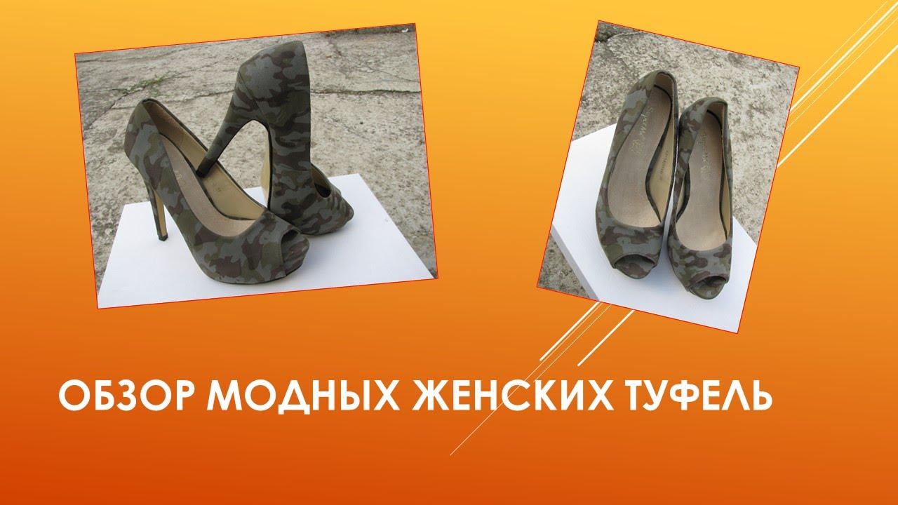 Женские зимние стильные ботинки Roberto Netti с мехом кролика и .