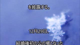 吹石一恵と9月28日に結婚した福山雅治は、 紅白歌合戦7年連続8回目...