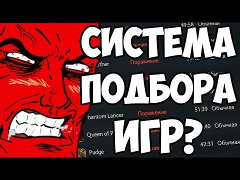 видео: ПОЧЕМУ РАКИ В КОМАНДЕ [dota 2]