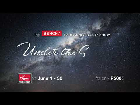 BENCH/ Under the Stars 2017 teaser - 동영상