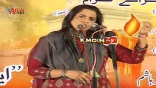 Lata Haya : Kul Hind Mushaira Urdu ke Aangan Mein Parbhani urdu ki beti Lata Haya