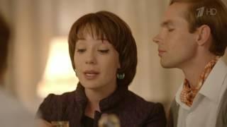 Таинственная страсть' 05 HDTVRip 720p GeneralFilm