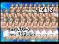 まいっちんぐ MAICHING マチコ先生 Episode One の動画、YouTube動画。