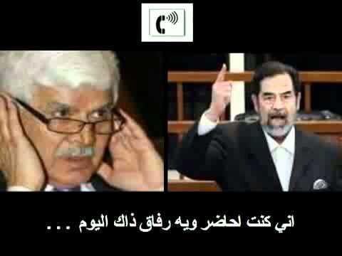 رئيس العراق صدام حسين حي - انا حي خبر عاجل2011