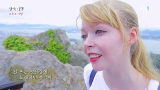 Download lagu 한국기행 - Korea travel_트로트 기행 1부- 목포의 눈물, 목포의 노래_#001