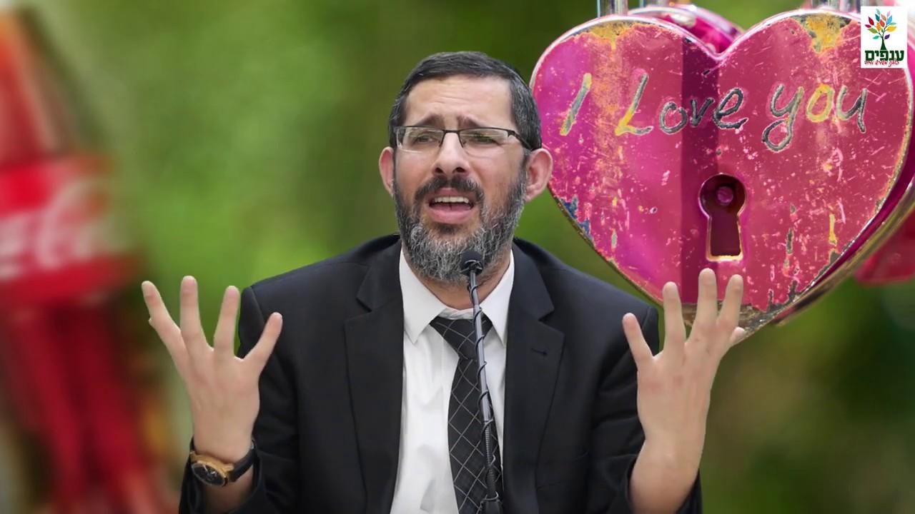 ה' אוהב אותי - הרב יוסף חיים גבאי HD - מחזק ביותר!