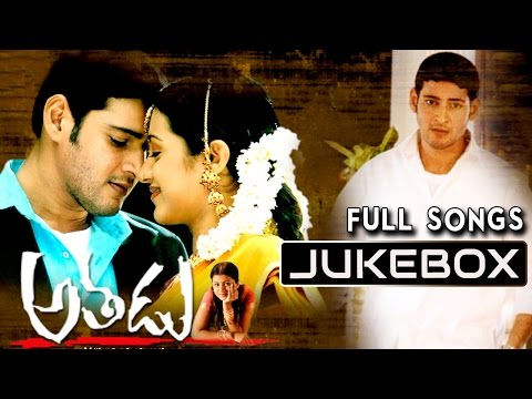 Athadu Movie Songs Jukebox    Mahesh Babu, Trisha    Telugu Hit Songs