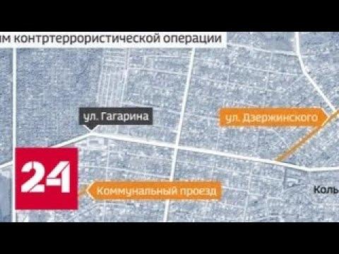 Блокированные в Кольчугине боевики нейтрализованы - Россия 24