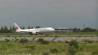 Welcome  Jal'S New Marking To Toyama! Jal (Japan Airlines) Boeing 767-346/Er Ja615j