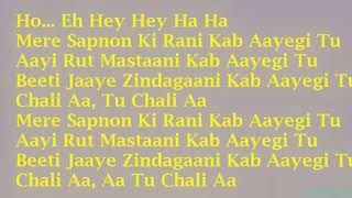 Mere sapno ki rani kab Sonu singer karaoke song