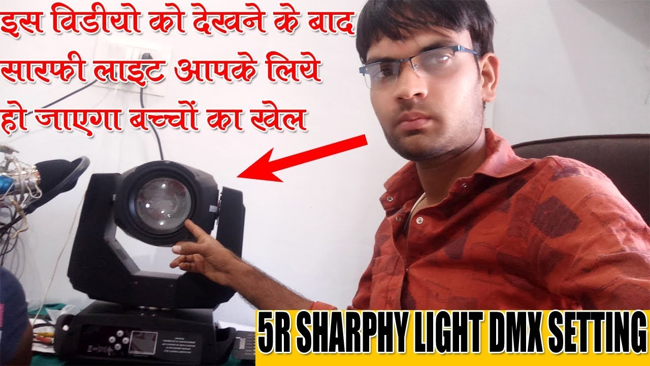 DMX 512 CONTROLLER SETTING FOR SHARPHY LIGHT IN HINDI